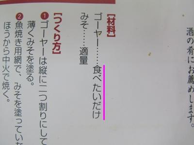 b0158746_17371014.jpg