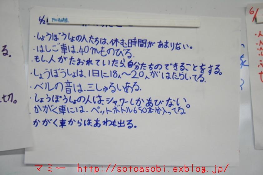 d0105749_1955653.jpg