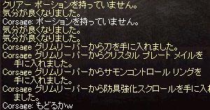 b0048563_2212359.jpg