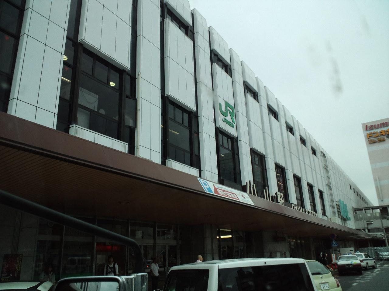 小山駅着_c0151965_13161490.jpg