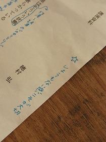 【 川口と大岡山の1日 】_c0199166_1161695.jpg