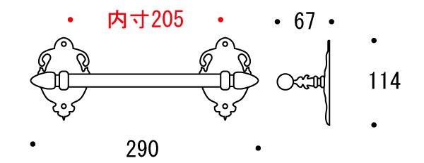 f0029571_1974098.jpg