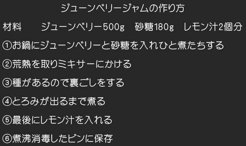 e0215073_194512.jpg