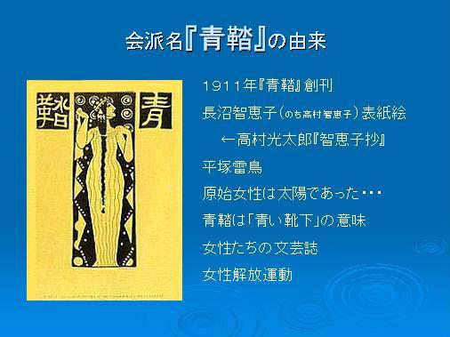 3期目の市政報告会_c0052876_23193388.jpg