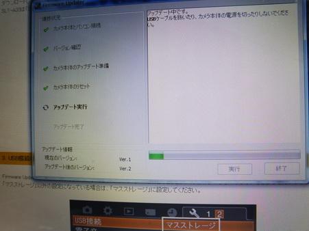 a0002177_1214612.jpg