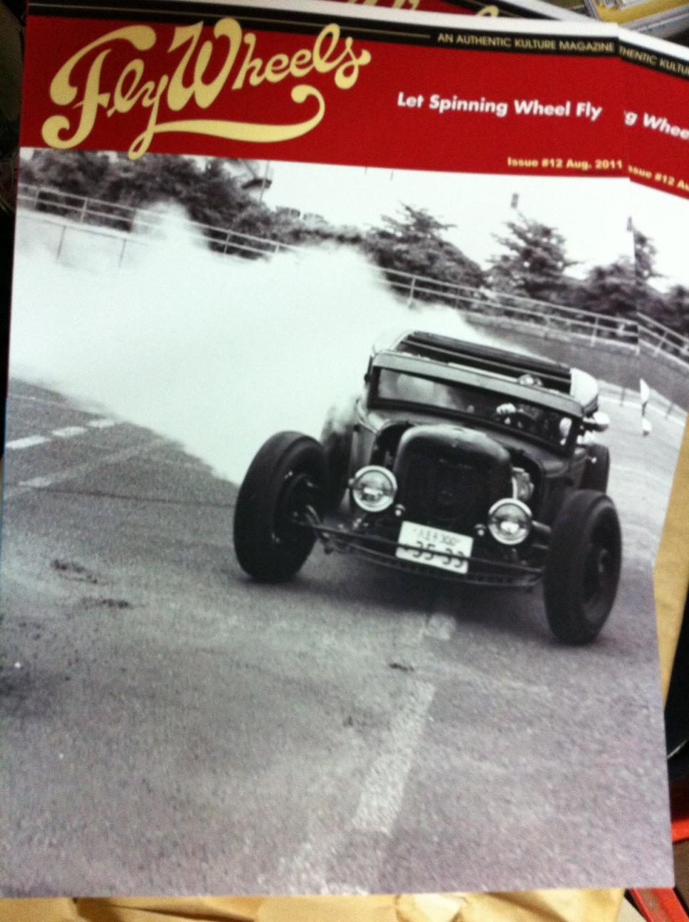 Fly Wheels issue #12_b0210186_1137652.jpg