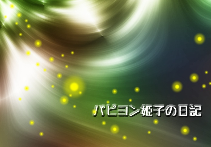 c0101489_10212617.jpg