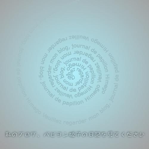 c0101489_10213433.jpg