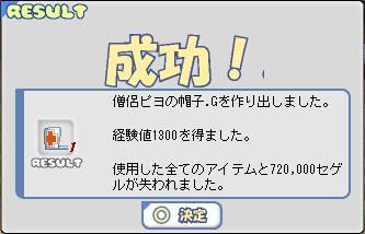 b0182599_9324875.jpg