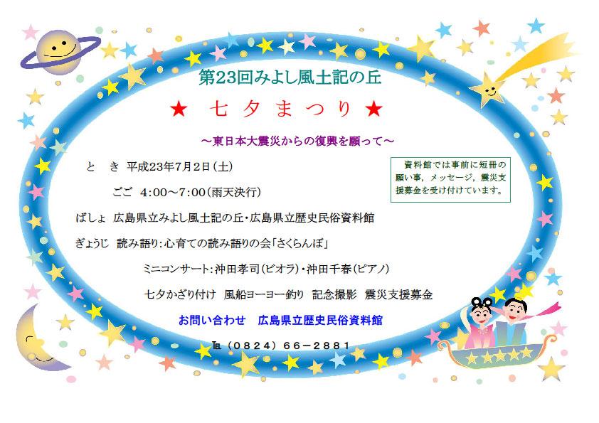 コンサートお知らせ♪_a0047200_15585323.jpg