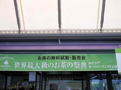 f0141700_2248452.jpg