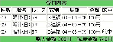 b0096101_227947.jpg