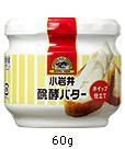 ハーブとチーズの塩味マフィン_b0107003_1410426.jpg