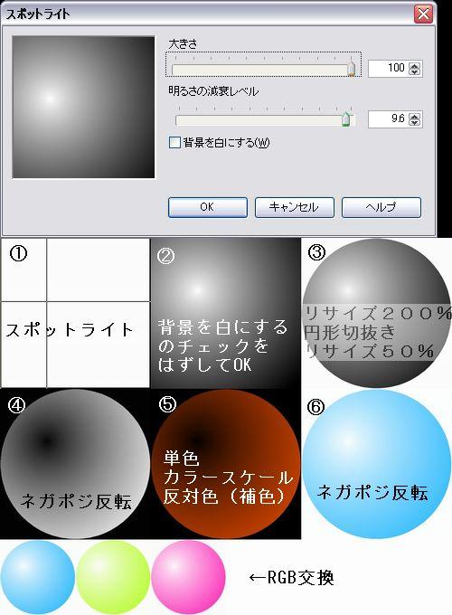d0048312_1711829.jpg