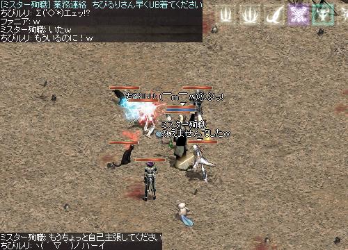 b0056117_4573642.jpg
