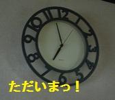 b0226221_10472110.jpg