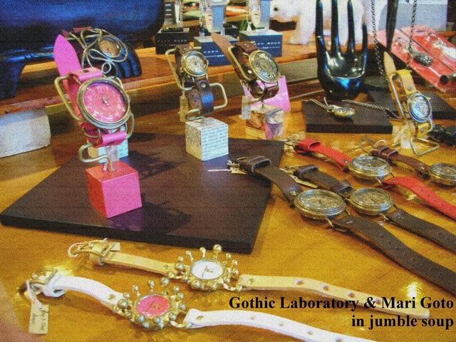 手作り腕時計の Gothic Laboratory (ゴシックラボラトリー) & Mari Goto (マリゴトー) HANDMADE WRISTWATCH_a0142923_19493493.jpg