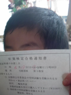 a0146230_2271335.jpg