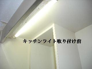 ボリューム満点_f0031037_17184876.jpg