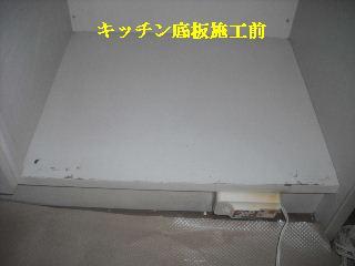f0031037_1720239.jpg
