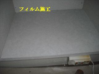 ボリューム満点_f0031037_1720910.jpg