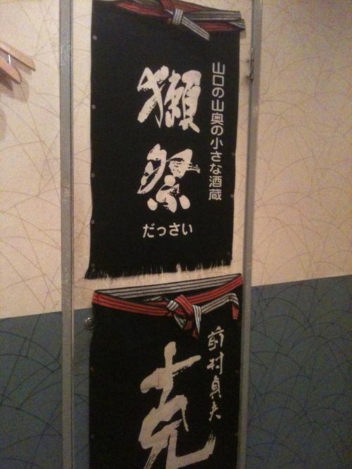 ★★★ 鶴日和_c0220238_103160.jpg
