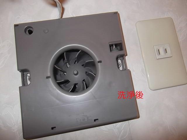 換気扇、トイレ、汚水マス洗浄_c0186441_19583227.jpg