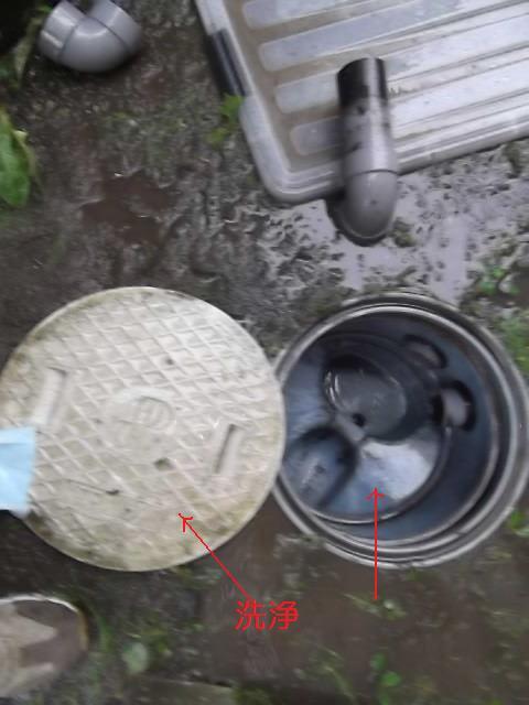 換気扇、トイレ、汚水マス洗浄_c0186441_20111139.jpg