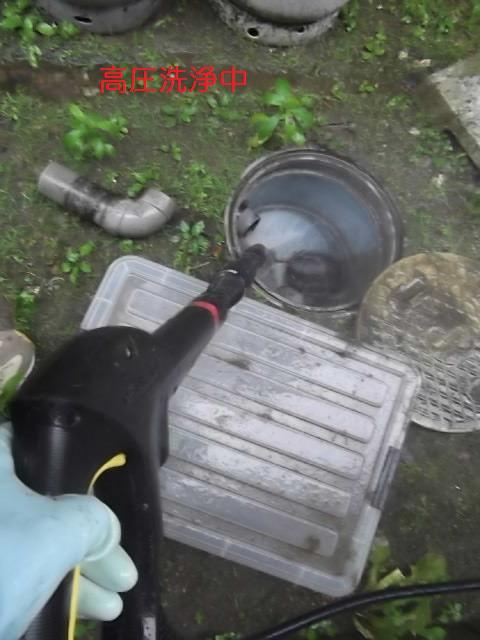 換気扇、トイレ、汚水マス洗浄_c0186441_20647100.jpg