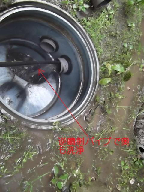 換気扇、トイレ、汚水マス洗浄_c0186441_2084229.jpg