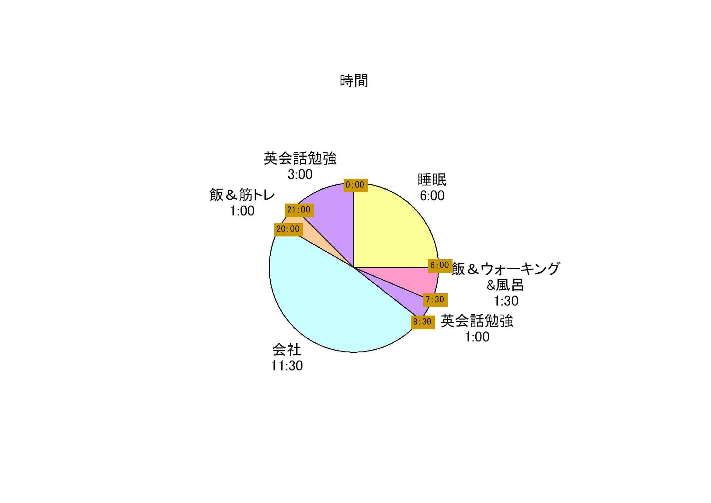 f0194243_21465013.jpg