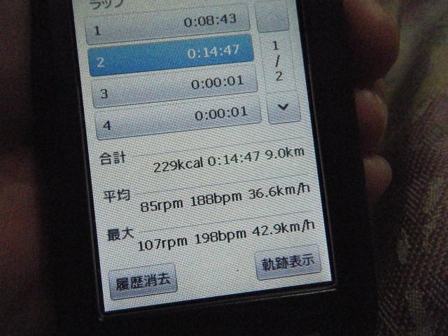 b0088444_20455282.jpg