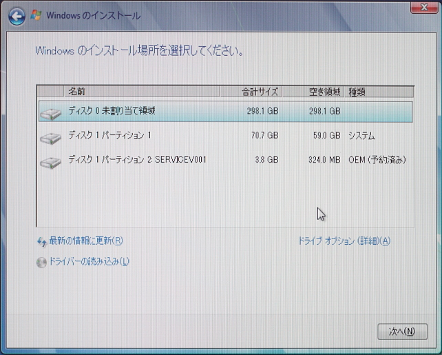 a0032346_18252515.jpg