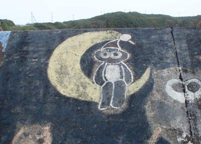 6月 26日  ナーマ浜で見つけたもの。_b0158746_21291235.jpg