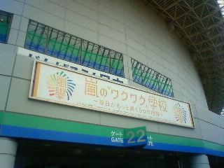 f0153946_16274536.jpg
