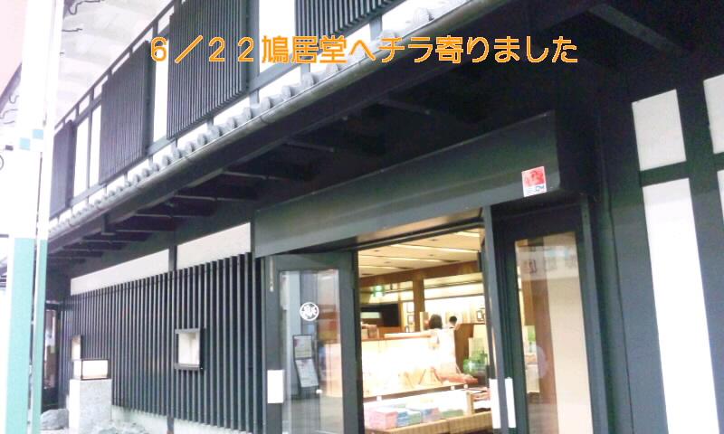 f0126151_0111024.jpg