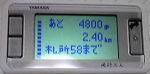 f0065954_17213374.jpg