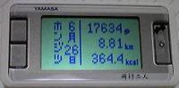 f0065954_17273100.jpg