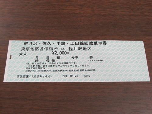 第2回 キムチっ子クラブ_f0236260_1404615.jpg