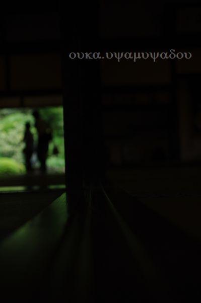 京都・大原三千院_a0157263_956316.jpg
