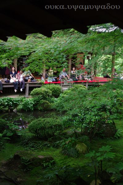 京都・大原三千院_a0157263_9584697.jpg