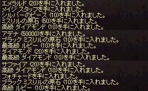 b0048563_21591783.jpg