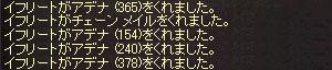 b0048563_2203793.jpg