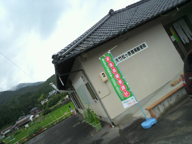 f0202269_20181656.jpg