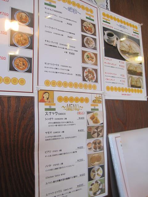 すごく美味しいインド料理店ご紹介!_b0019674_051575.jpg