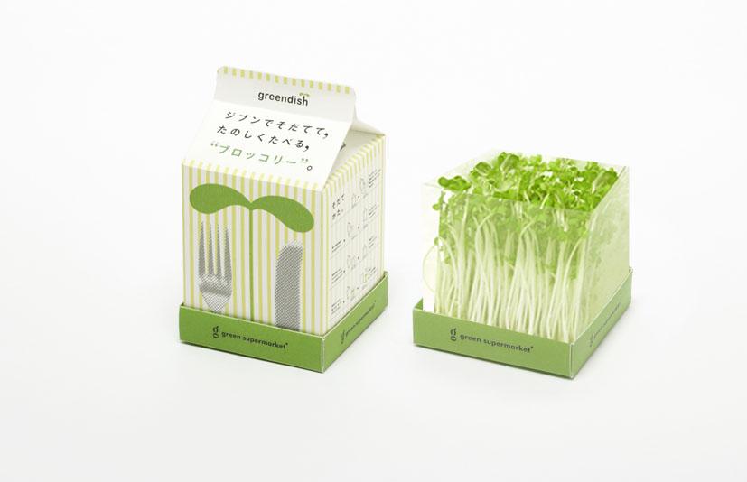 グリーンプロダクトブランド「green supermarket(グリーンスーパーマーケット)_d0221774_22353798.jpg