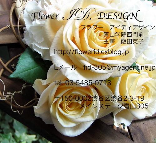 f0007380_1823517.jpg