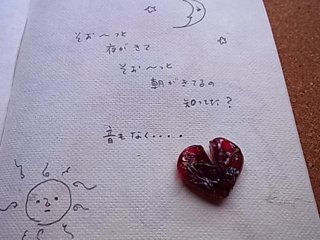 b0206784_1727759.jpg