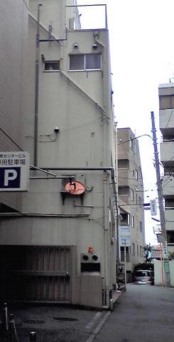 b0191189_1416616.jpg