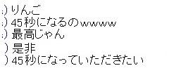 b0096491_3422292.jpg